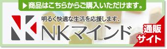 logo_nkmind.jpg